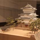 披雲閣陳列館に在る高松城天守閣模型
