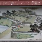 東の丸太鼓門絵図
