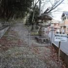 登城口ゲート