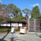 竹の丸も開門前