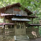 八王子神社到着。からの…