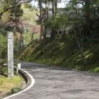 現在の登城路