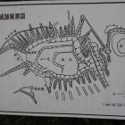 登城口の看板