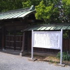甘棠院前の説明板
