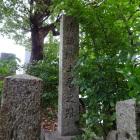 天王公園の西側の土居跡石碑
