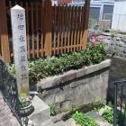 増田長盛屋敷跡の石碑