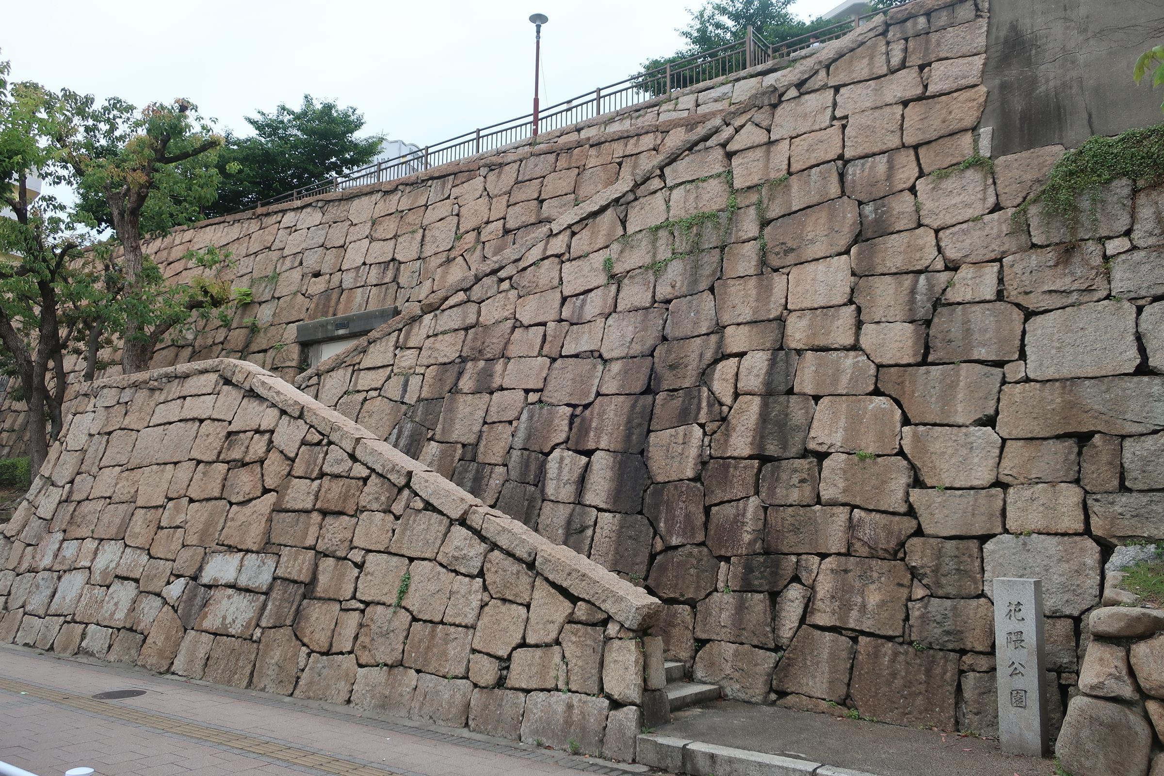花隈公園の模擬石垣