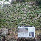 宇和島城藤兵衛丸石垣