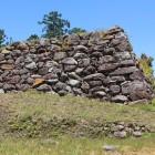 西郭上段Ⅳを下段Ⅴより南面の石垣