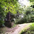衣笠城址の石碑