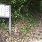 大善寺の説明板