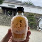 城内の茶屋で和歌山名物をゴクリ