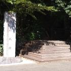 石碑と登城口