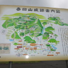 春日山城地図