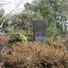 小川城石碑