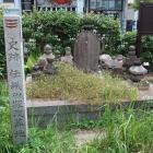 円徳寺の伝織田塚改葬地