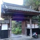 妙照寺の移築門