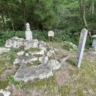 松田左近の墓。