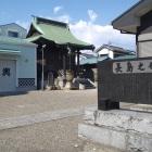 香取神社境内の石碑