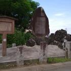 高島秋帆幽閉の地の石碑