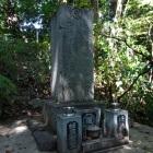 蜂須賀小六・家政の墓碑