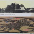 説明板より御三階櫓写真と下総古河全図