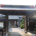 二ノ丸乾門(福法寺に移築)