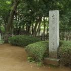 古河公方鴻巣館跡(左の堀切奥)
