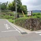 西高木家登城路石垣