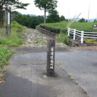 大手外馬出外周の東海道石畳菊川坂